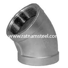 ASTM B564 Nickel 200 Forged 45 Elbow‎ manufacturer in India