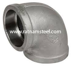 ASTM B564 Nickel 200 90deg Elbow‎‎‎‎‎‎‎‎‎‎ manufacturer in India