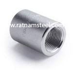 ASTM B564 Nickel 200 Forged Full Coupling manufacturer in India‎‎‎‎‎